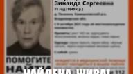 В Камешковском районе нашли пропавшую пенсионерку